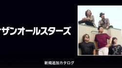 SS 2014-12-17 0.38.52