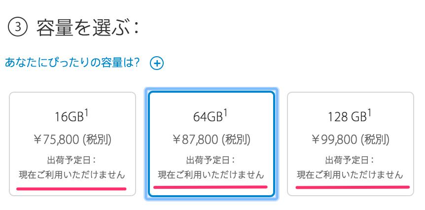 SS_2014-12-08_22_55_46