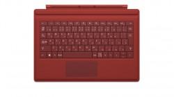 jp-MSJP-L-Surface-Cover-Red-RD2-00009-mncoJP