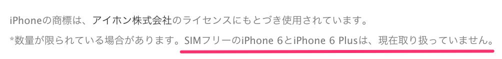 SS_2014-12-08_23_48_39