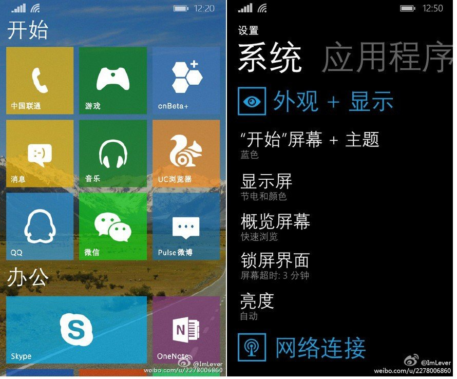 New-Leak-Allegedly-Shows-Translucent-Live-Tiles-in-Windows-Phone-10-470375-2-1
