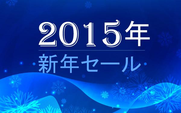14-12-29-newyear-deals-jp