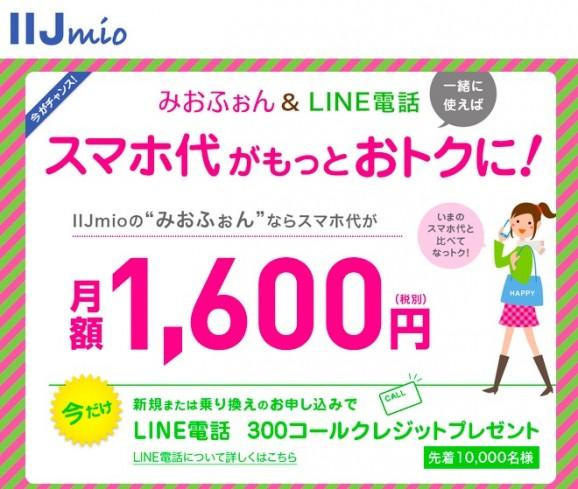 SS 2015-02-16 15.52.30