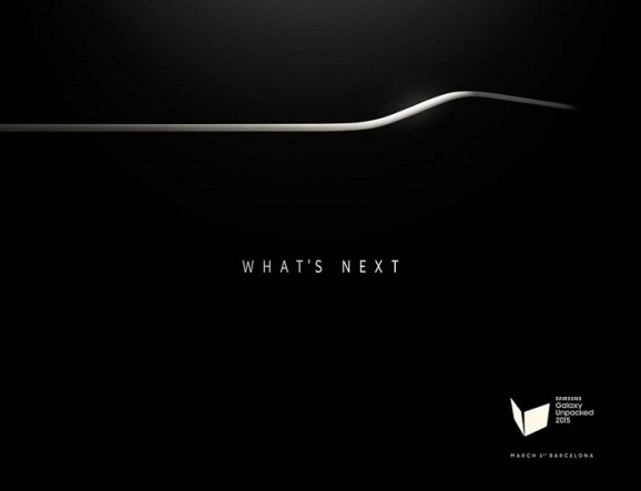 Samsung-Galaxy-Unpacked-2015-invite