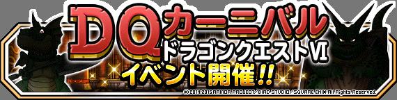 banner_info_206