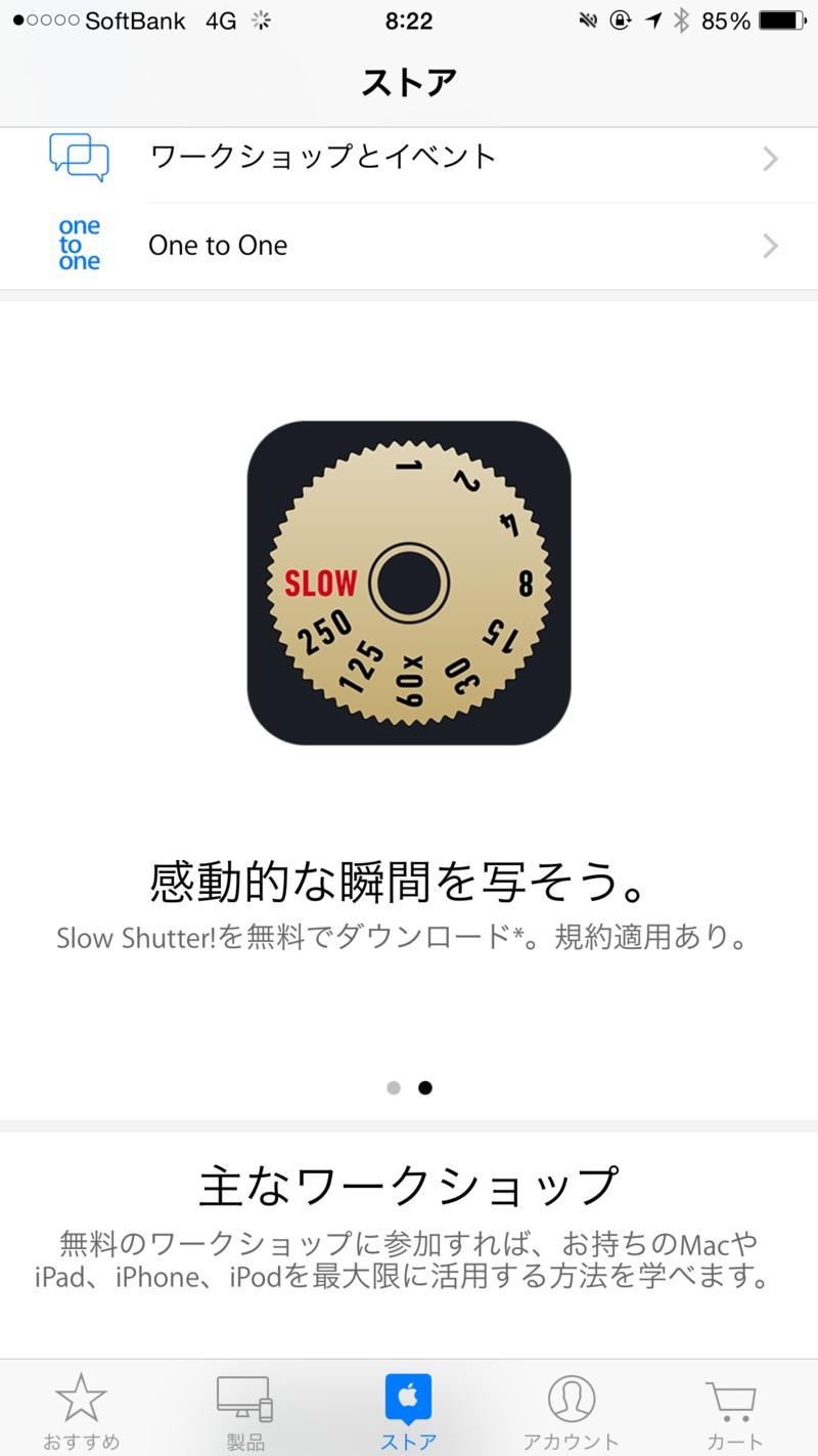 slowshuimage1