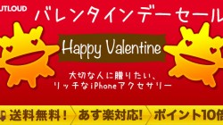 valentine2015