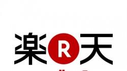 rakuten_mobile_logo