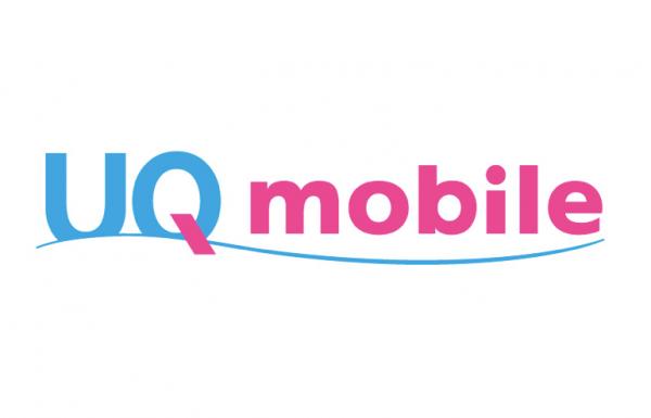 uqmobile-logo_1