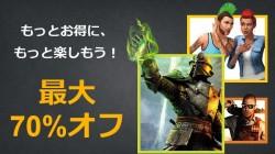 150612-jp-hero