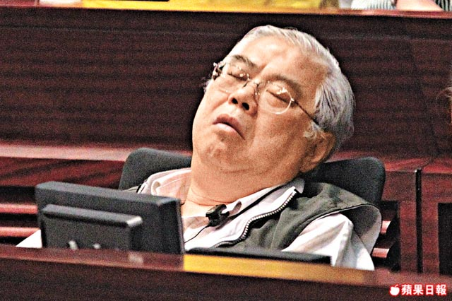 sleeping-lawmaker-at-conference