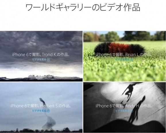 th_SS 2015-06-29 1.54.47