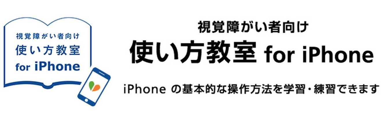 SS 2015-06-04 18.44.09