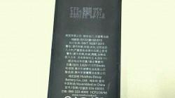 Batterie-iPhone-6c-1715mAh