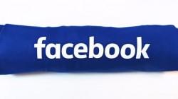 facebooknewlogo