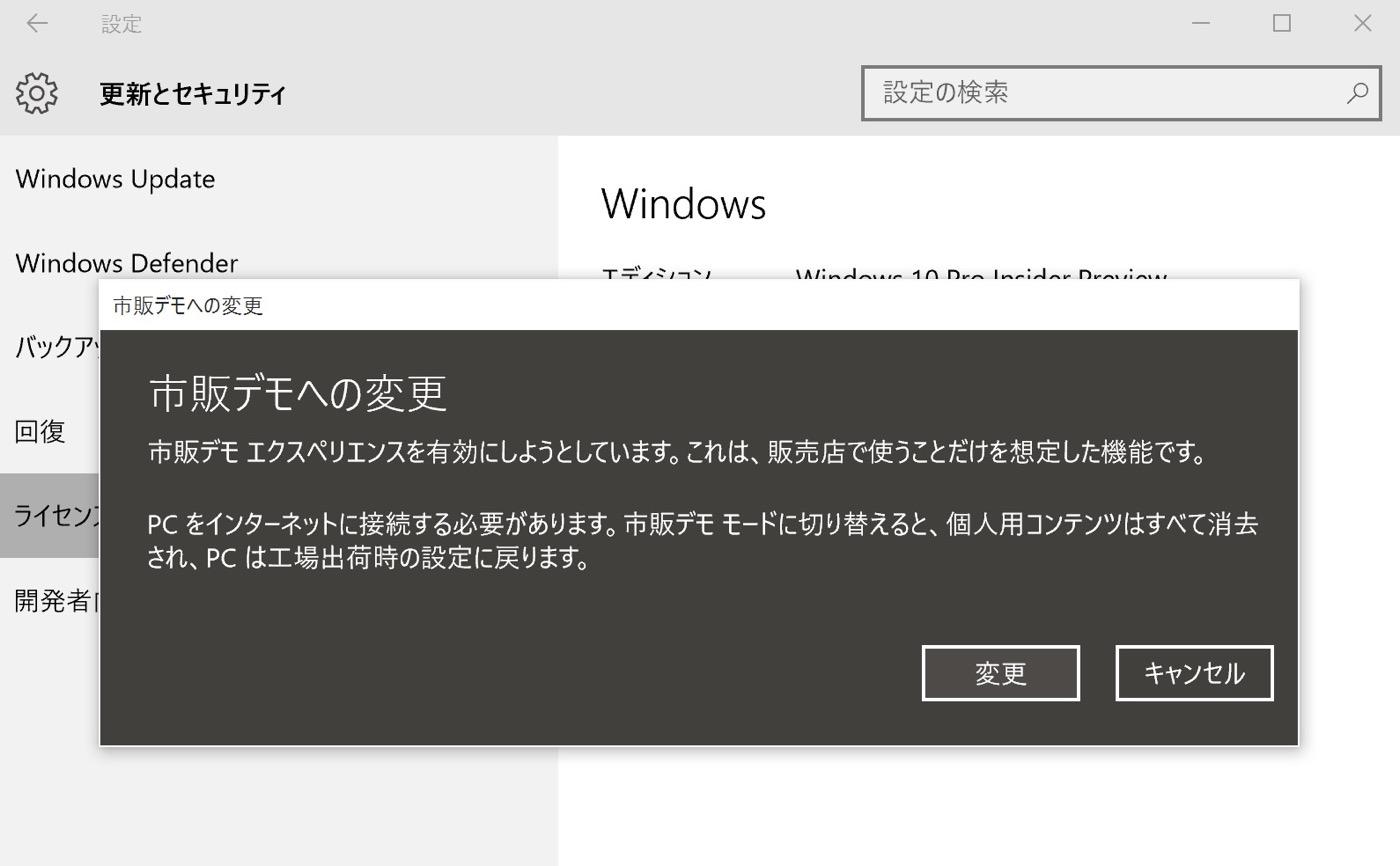th_SS 2015-07-11 0.59.17