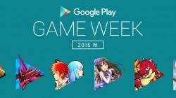 GameWeekTGS_Playstore_3840x1600_fixlogo