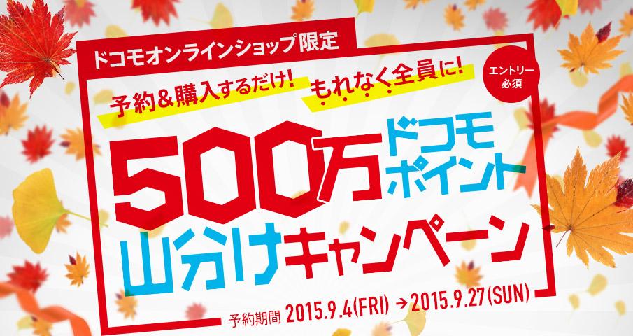 top-banner-01