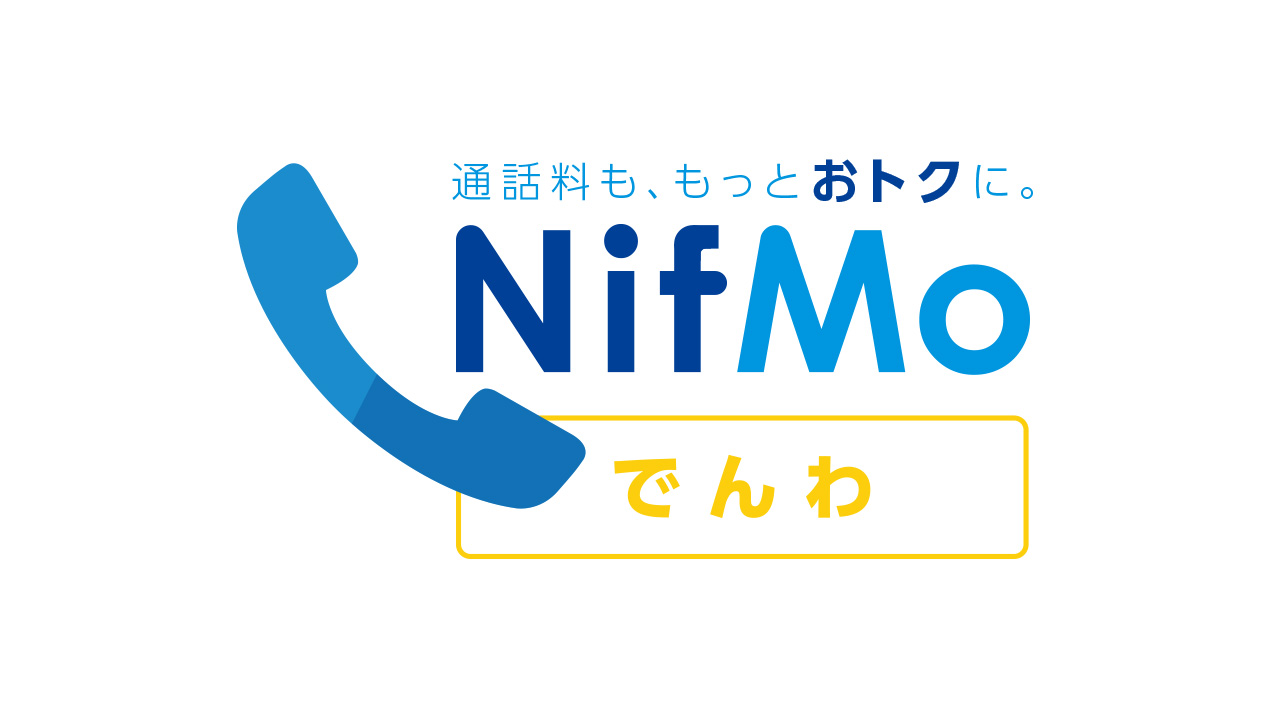 nifmo-denwa-available-now