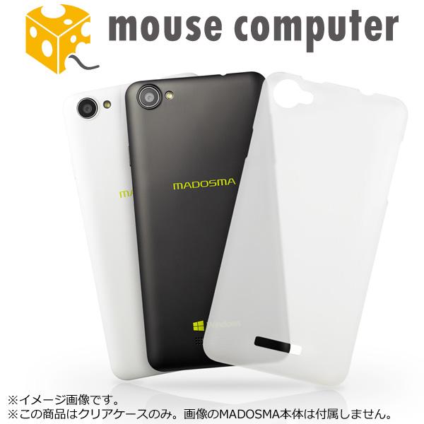 mq501-case-cr1