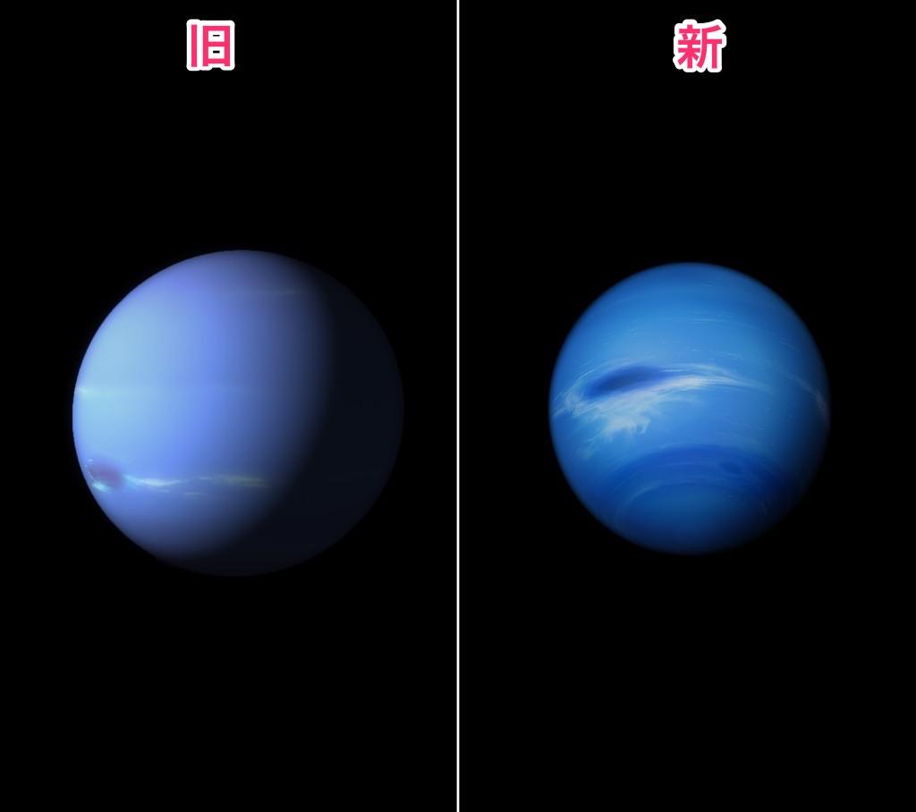 th_Blue-Planet-1024x908