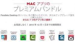 th_SS 2015-11-24 19.32.31
