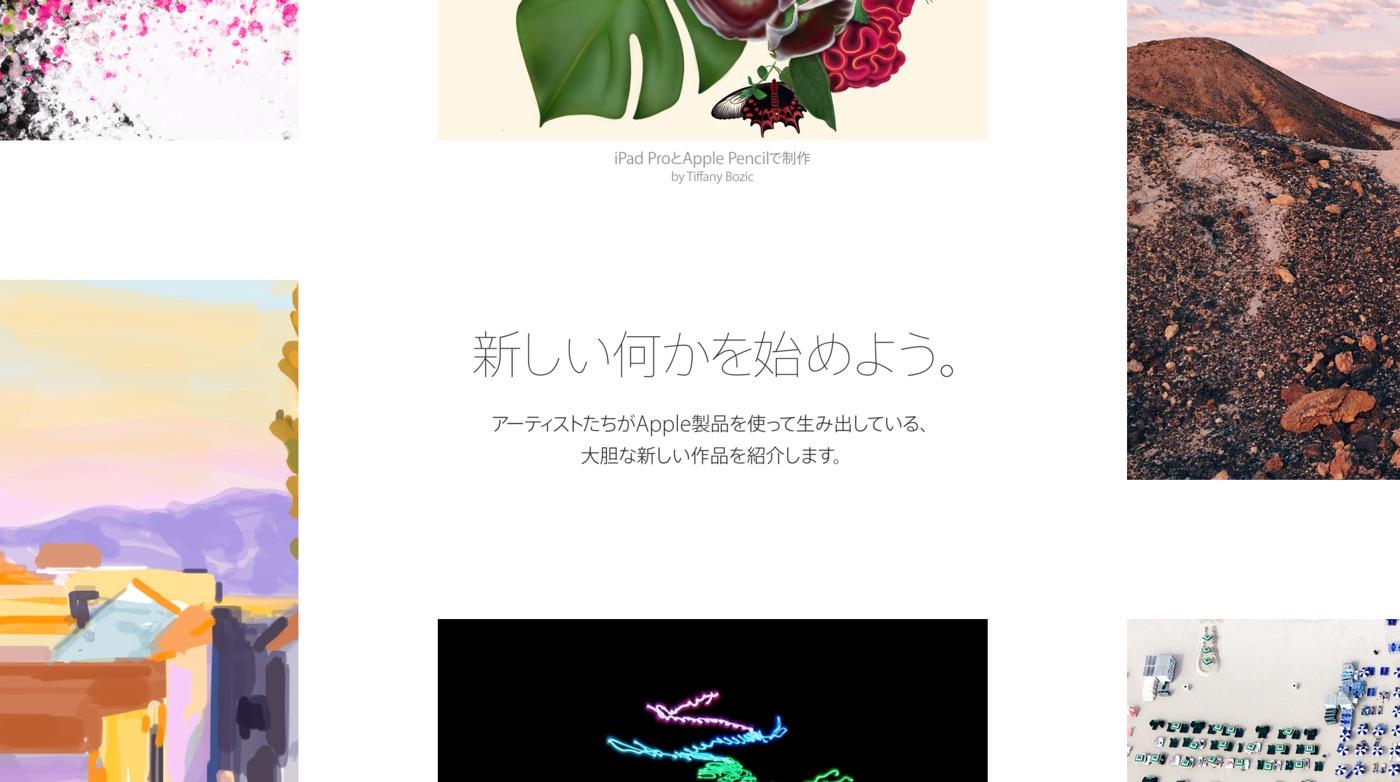 th_2015-12-30 7.43.10