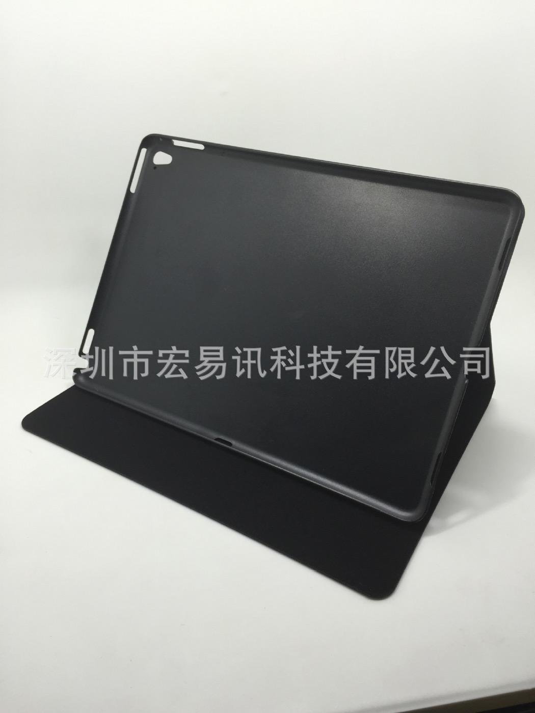 th_accessoire-ipad-air3-ipad7-coque-protection-01