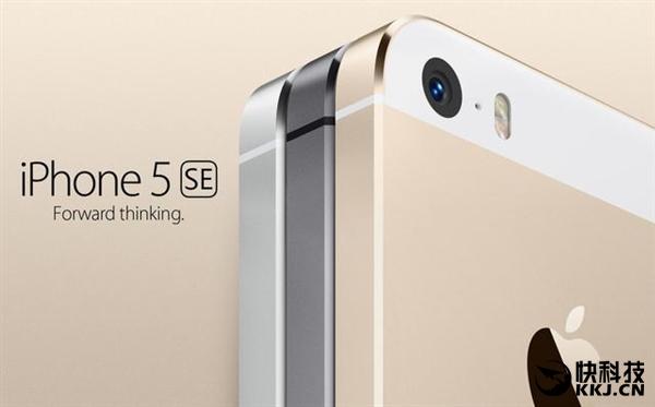 iphone5sesji