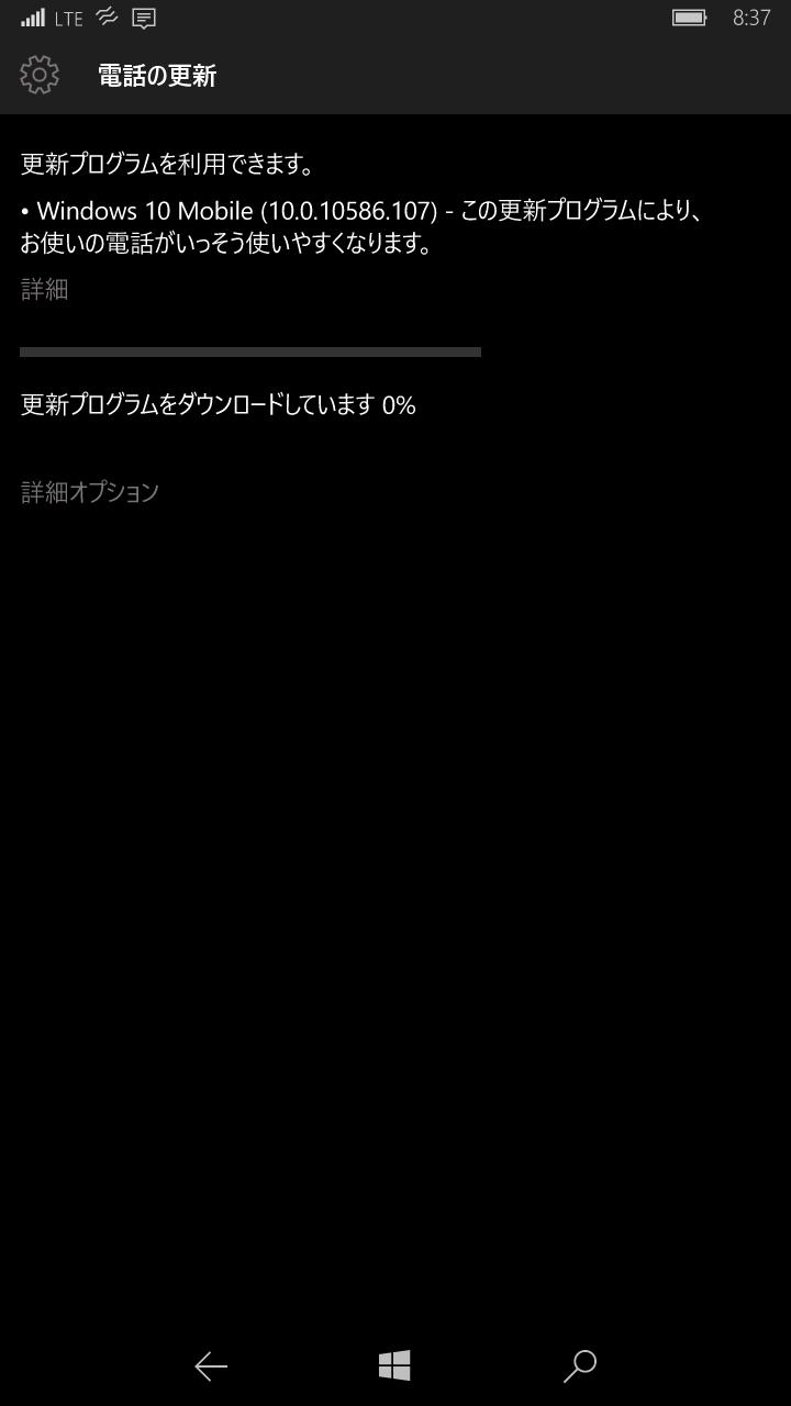 wp_ss_20160218_0001