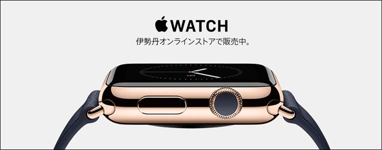 applewatch_hd