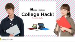 CollegeHack1-1024x536