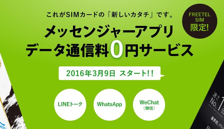 SS 2016-03-09 15.36.20