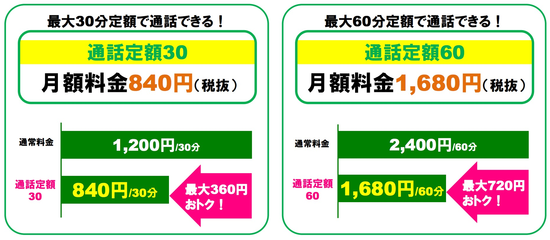 ss 2016-05-31 16.51.55