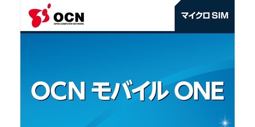t_ocn1_12