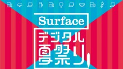 0706_Surface_fix_03