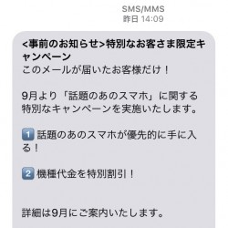 IMG_5287 2-1