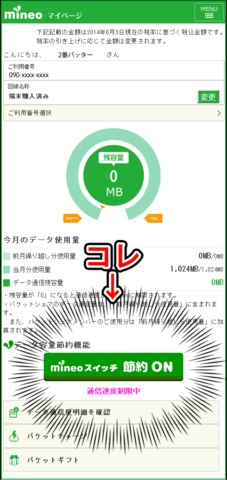 L_image