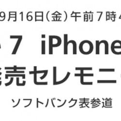 ss-2016-09-13-13-53-15