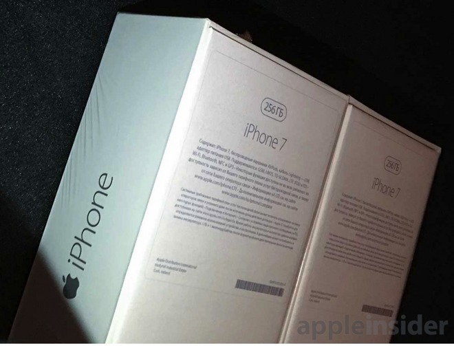 18121-16284-iphonebox-inline-l