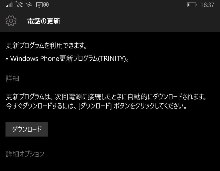 wp_ss_20160903_0001