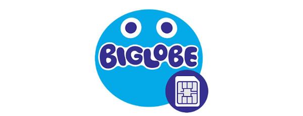 biglobe-top