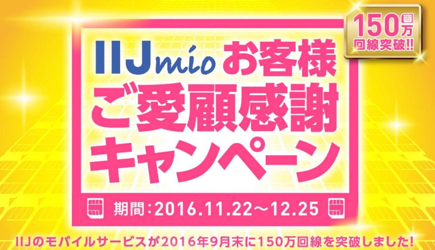 th_ss-2016-11-22-18-54-11