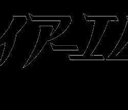 Fire_Emblem_logo