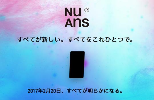 20170201_neo