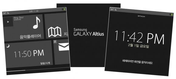 Samsungの幹部、スマートウォッチを開発中である事を認める
