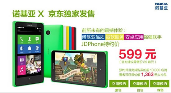 Announcement-A1-Nokia-X-JD_thumb-1