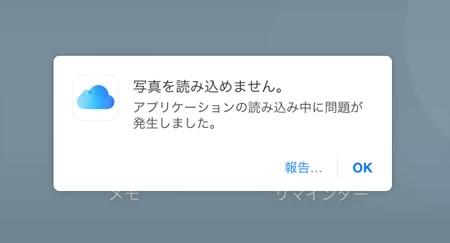 2014-09-25_0052