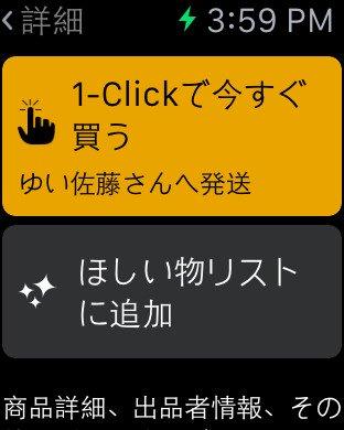 screen390x390-4