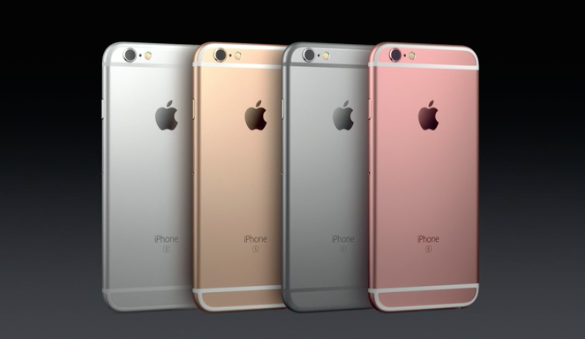 new-iPhone-6s-colors